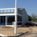 Во Франции нашли брошенный салон Lada